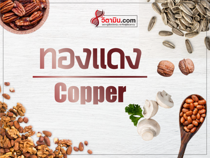 Copper-minerals